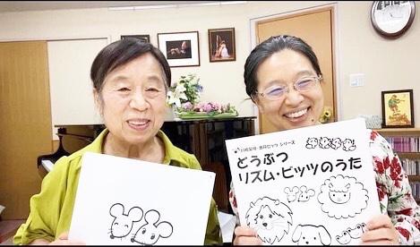 川崎紫明先生 四宮香子先生